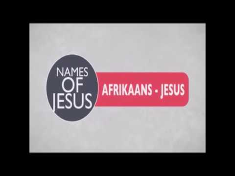 Jesus Name In Other Languages