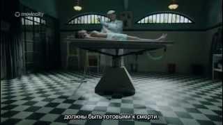 """Трейлер """"Lynch"""" (2012) с Н. Орейро (русские субтитры)"""