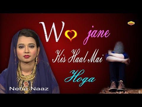 Wo Jane Kis Haal Mai Hoga    Neha Naaz New 2019 HD    Neha Naaz Latest Song 2019    Sonic Enterprise
