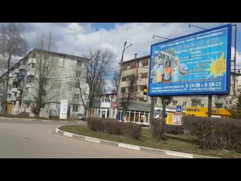 Обзор города Новомосковск