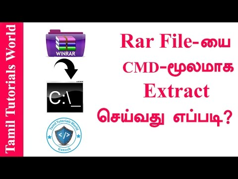 How to Extract Winrar File in Command Prompt Tamil Tutorials_HD