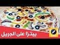 طريقة عمل البيتزا طريقة عمل البيتزا على الجريل او المقلاة How To Make Grilled Pizza فيديو من يوتيوب