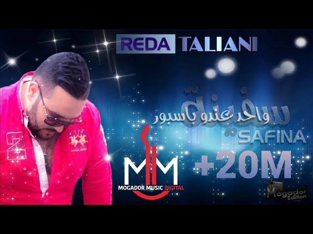 Reda Taliani 2014 - Safina / ??? ?????? - ?????