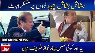 Nawaz Sharif Last Viral Moments in Pakistan | BOL News