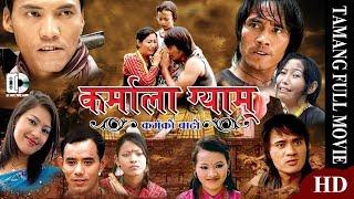 Tamang Full Movie - Karmala Gyam कर्मला ग्याम Ft Bhim Bal,Amir Dong,Sandeep Seyantan,Chadni,Rosani