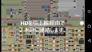 田牛貨物ターミナル入換デモその2.