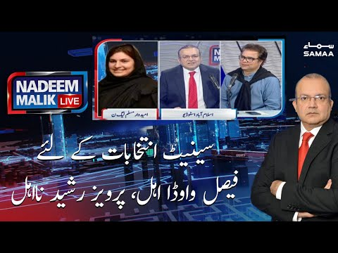 Nadeem Malik Live - Thursday 25th February 2021