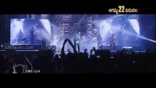 Nee Jathaga Nenundali Anandam song release trailer - idlebrain.com