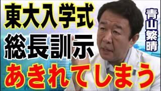 新民謡「大東京音頭」東京12チャンネル(現・テレビ東京)開局15周年記...
