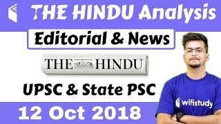9:00 AM - The Hindu Editorial News Analysis 12 Oct 2018 [UPSC/State PSC] by Manvendra Sir