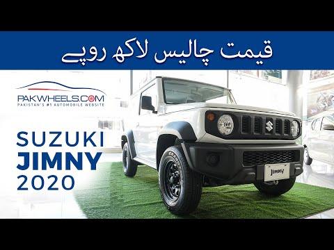 Suzuki Jimny 2020 | 4×4 | First Look Review | PakWheels
