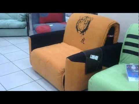 Кресло-кровать Fusion Rich (Фужн Рич) спальное место 90 см