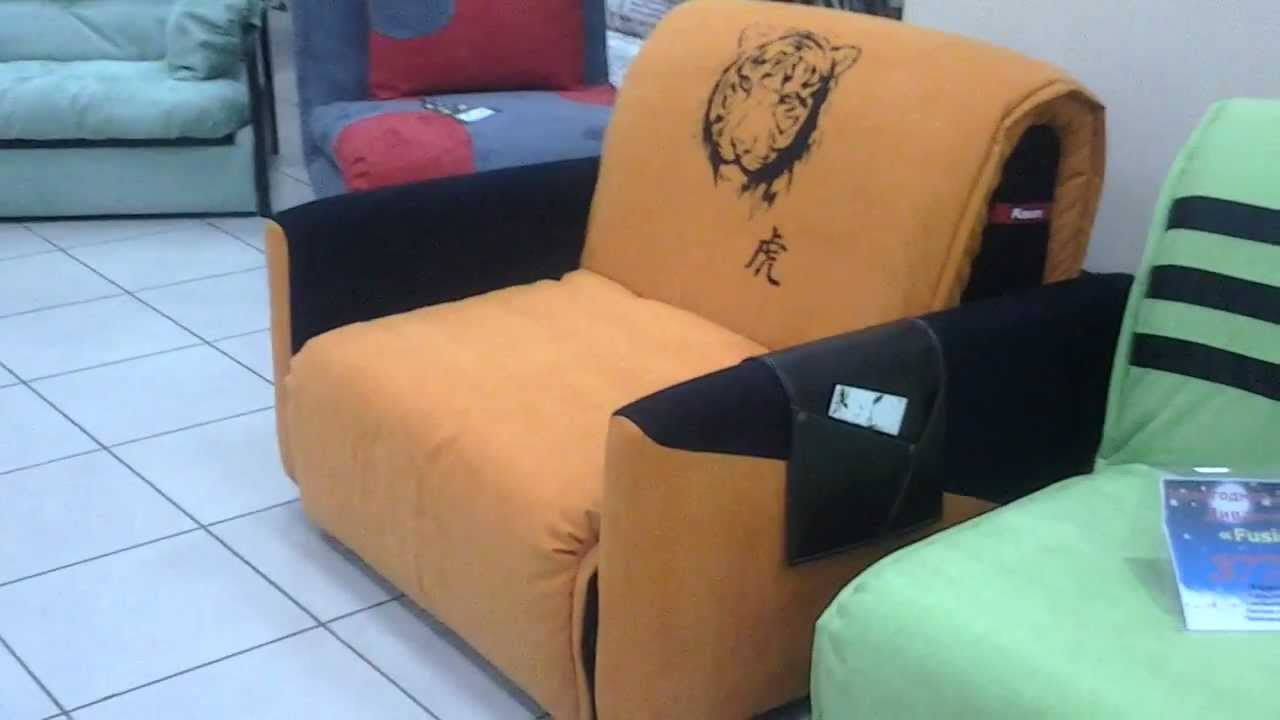 Купить кресло-кровать в киеве недорого в интернет-магазине кресел диванофф. Кресла для ежедневного сна раскладные, ортопедические со спальным местом, с боковинами и без. Для ребенка и для взрослого.