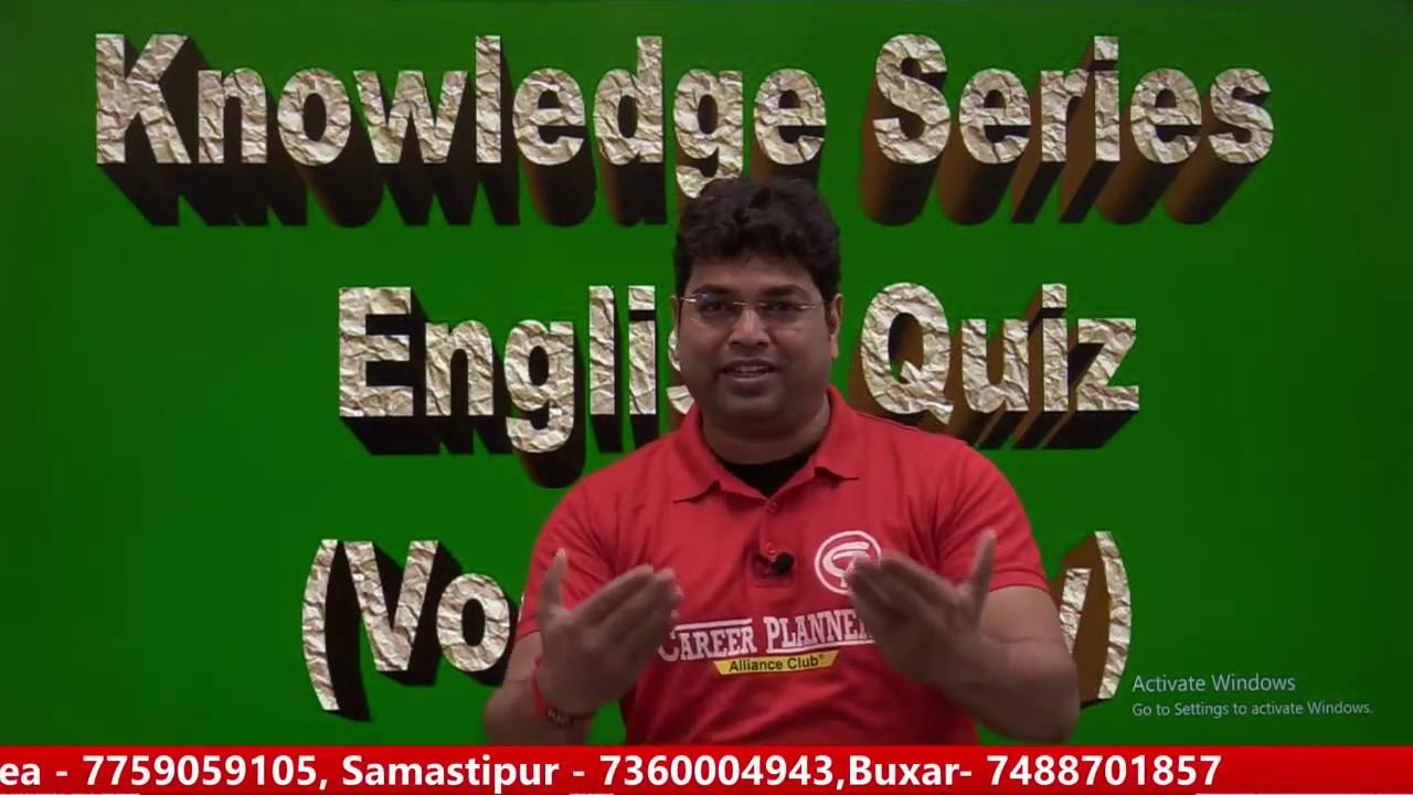 Knowledge Series- English Vocabulary (Quiz-4) @Career Planner