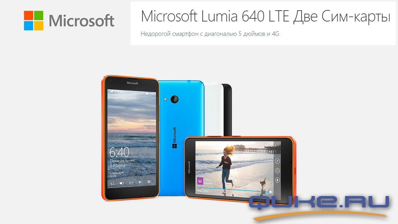 Samsung Galaxy J7 vs Lumia 640XL- Comparison | Techniqued - YouTube