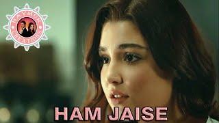 Ham Jaise Ji Rahe Hain Koi Ji K To Bataye | HAYAT & MARAT | Latest Song 2017