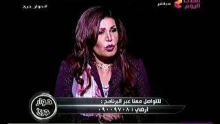 نجوى فؤاد: لهذا السبب لم أكن أستطيع الزواج من رشدي أباظة