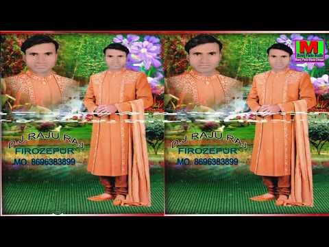 डी जे  राजू राज काले रंग की साड़ी लादे पिया Kale Rang Ki Sadi Lade Piya 2017 Manoj Dholpur