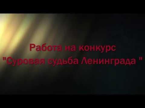Изображение предпросмотра прочтения – ДенисКрылов читает произведение «Атака» ЛеонидаДмитриевичаВоробьёва