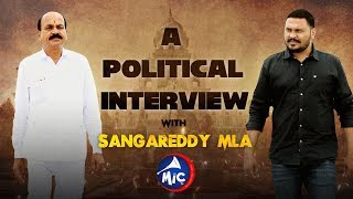 A Political Interview with Sangareddy MLA | PROMO | MicTv.in