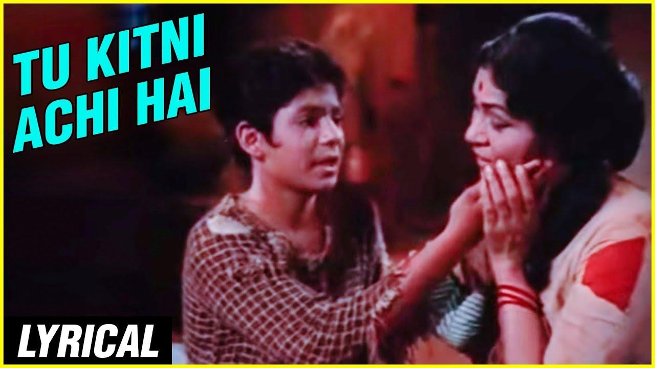 Tu Kitni Achhi Hai Lyrical Nirupama Roy Sanjeev Kumar Lata Mangeshkar Laxmikant Pyarelal Youtube