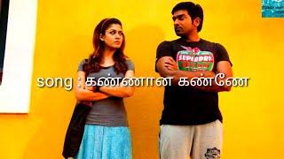 oru ganam oru pothum song lyrics(nanum rowdy than) in tamil