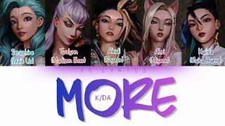 Download K/DA (Lexie Liu, Madison Beer, (G)I-DLE, Jaira Burns, Seraphine) - 'More' Lyrics KOR CHN ENG