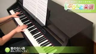 使用した楽譜はコチラ http://www.print-gakufu.com/score/detail/48740...
