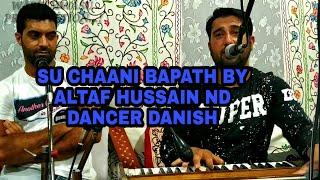 SU CHAANI BAPATH|KASHMIRI 2020 SAD SONG|BY|SINGER ALTAF HUSSAIN