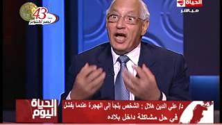 فيديو.. علي الدين هلال: كل شيء في الدولة أصبح غير مدروس