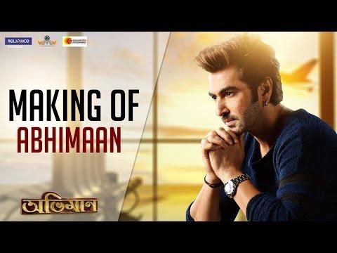 Making of Abhimaan | ABHIMAAN | JEET |...