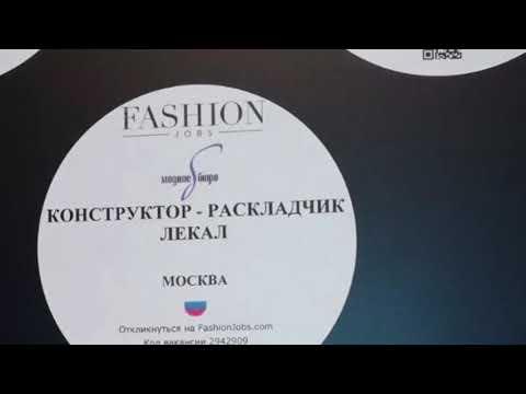 Чем отличается Карл Лагерфельд от дизайнеров одежды российской моды