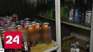 Депутаты Госдумы хотят запретить торговлю спиртным на первых этажах жилых домов - Россия 24