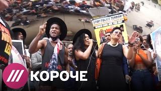 Как зарождалось движение за права афроамериканцев