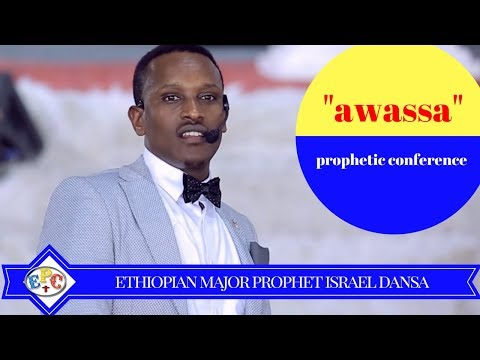 ETHIOPIAN MAJOR PROPHET ISRAEL DANSA AND PROPHET ABDI @ AWASSA 12 JAN 2018