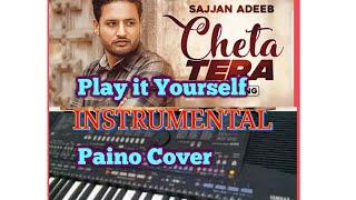 PIY Sajjan Adeeb | Cheta Tera (Instrumental) | New Punjabi song
