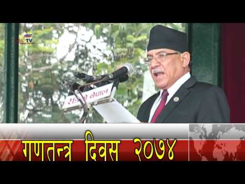REPUBLICAN DAY OF NEPAL