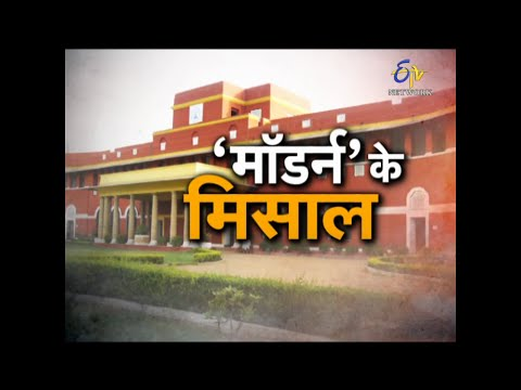 Modern Ke Misaal-Modern School-New Delhi Special-On 9th Aug 2016