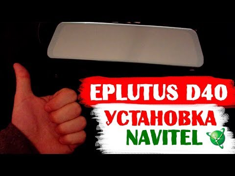 Eplutus D40. Установка и настройка Навител (Navitel)