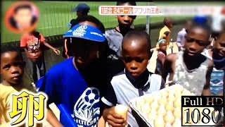 クラブW杯 アフリカ王者が強すぎる 優勝候補か -クラブワールドカップ!!^^!