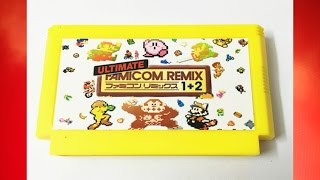 Ultimate NES Remix 154 in 1 Multicart Review