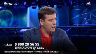 Володимир Пилипенко розповів, кому вигідно було організувати історію із телемостом