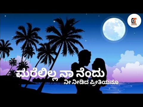 Heart Touching Feeling Love Song Kannada Song Youtube