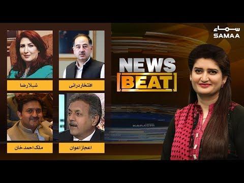 Sindh Hukumat Khatray Mein | News Beat | Paras Jahanzeb | SAMAA TV | 28 December 2018