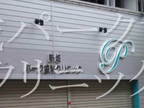 早 稲沢 浜 キャンプ 場 ブログ