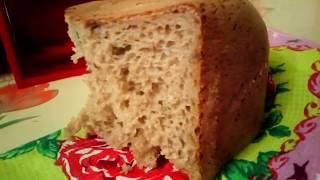 VLOG кулинария!Рецепт серого, ржаного хлеба в хлебопечке