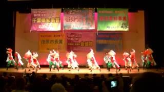 2014年7月27日(日)、茂原七夕祭りのよさこいのイベントで、市...