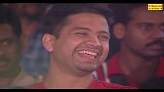 രാജകുമാരിയെ പെണ്ണുകാണാനെത്തിയ സിനിമാതാരങ്ങൾ | Film Award Show | Latest Stage Shows
