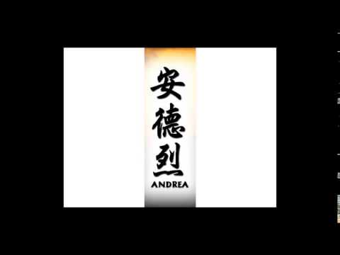 Nombres En Japones Para Tatuar Letra A Youtube