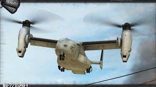 Project Reality v1.3 BF 2 на русском. Военный симулятор на ПК. Учимся летать на V-22 Osprey.